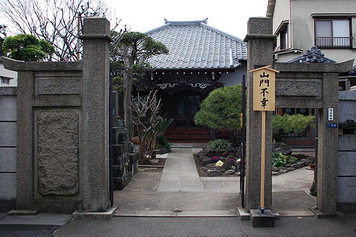 060307_1335_sanmon.jpg